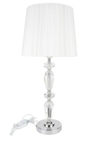 Nowoczesna Biała Lampka Lampa Do Sypialni Salonu 54cm